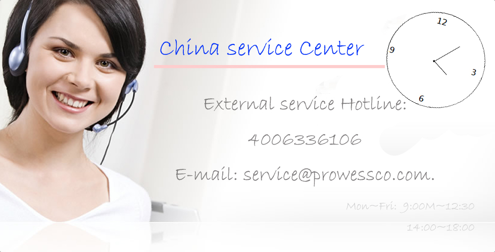 China service center hotline